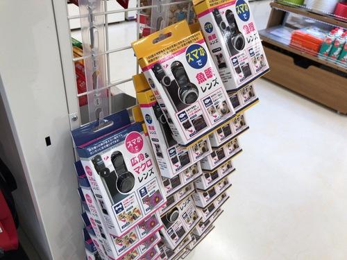 100円マクロレンズ - 1.jpg