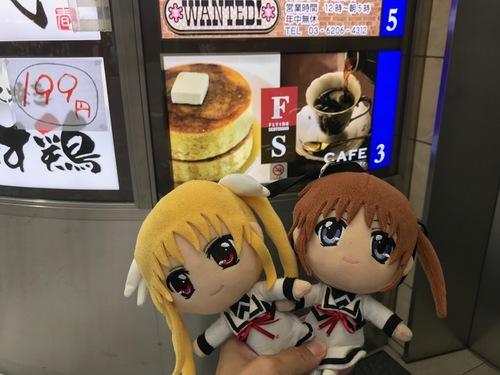 2017アキバ巡り1 - 26.jpg