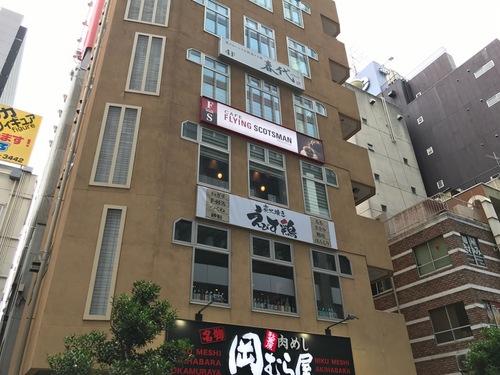 2017アキバ巡り1 - 27.jpg