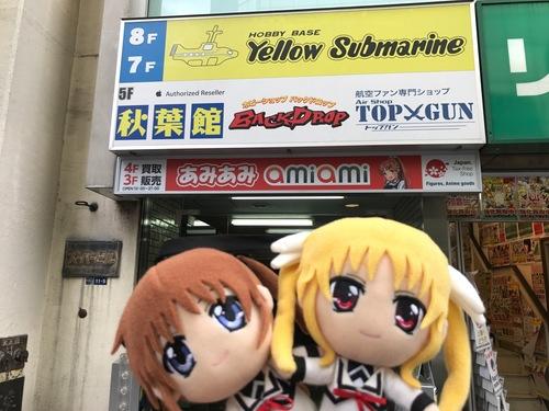 2017アキバ巡り1 - 28.jpg