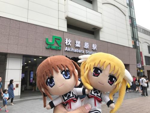 2017アキバ巡り1 - 6.jpg