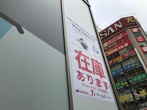 2017アキバ巡り1 - 60.jpg