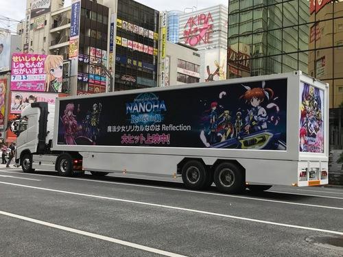 2017アキバ巡り1 - 69.jpg