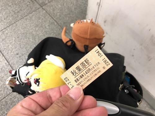 2017アキバ巡り1 - 7.jpg