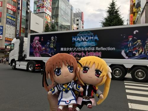 2017アキバ巡り2 - 17.jpg
