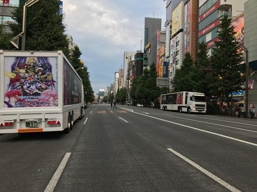 2017アキバ巡り2 - 33.jpg