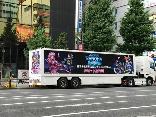 2017アキバ巡り2 - 36.jpg