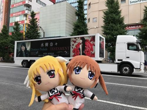 2017アキバ巡り2 - 6.jpg