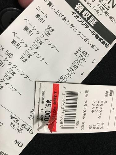 お出かけ北海道物産 - 23.jpg