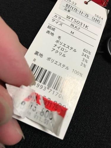 お出かけ北海道物産 - 25.jpg