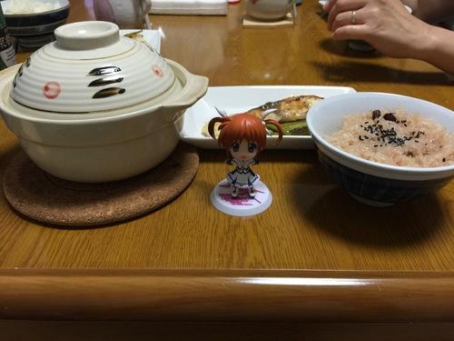 お赤飯 - 1.jpg