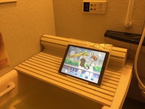 お風呂でデバイス - 2.jpg