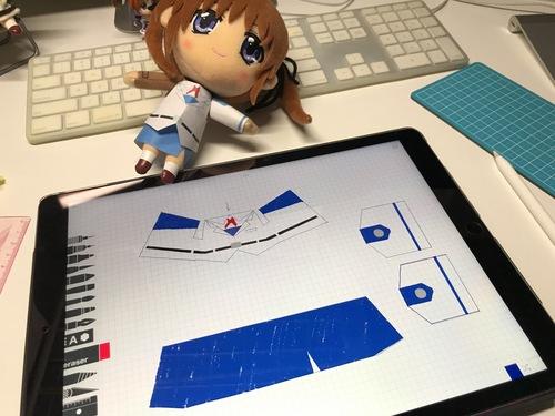 きゅんぐるみ教導隊執務官-1 - 17.jpg