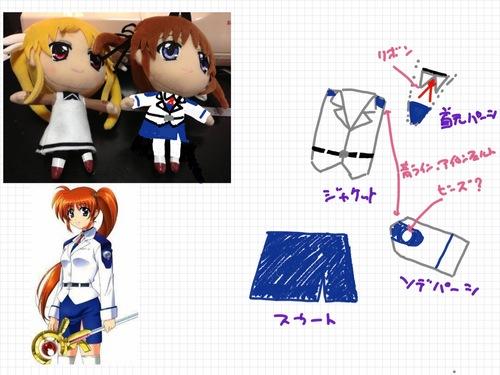 きゅんぐるみ教導隊執務官-1 - 2.jpg