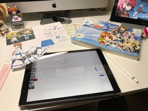 きゅんぐるみ教導隊執務官-1 - 3.jpg