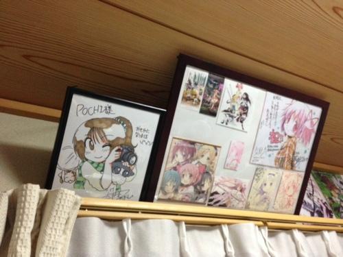 しきし写真 4.JPG