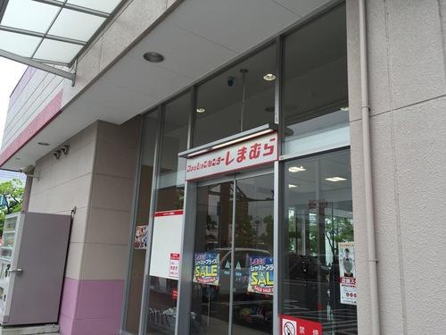 しまむらGO - 3.jpg
