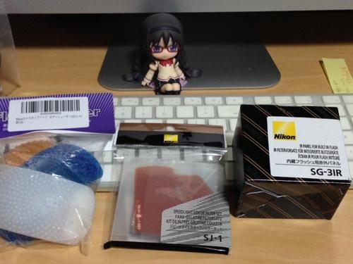でぃふゅ写真 11.JPG