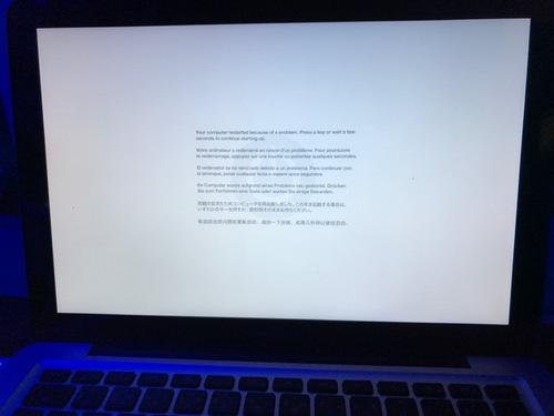 なつきMac復旧 - 2.jpg