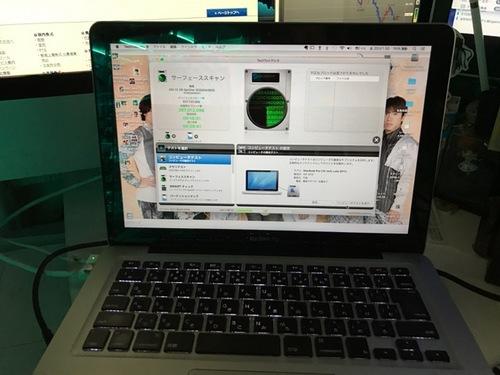 なつきMac復旧 - 23.jpg