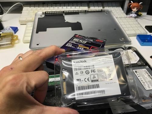 なつきMac復旧 - 6.jpg