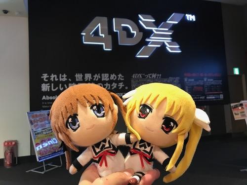 なのは4DX - 10.jpg