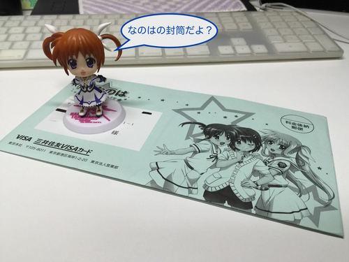 なのセントカード - 1.jpg