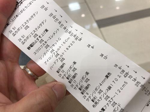 なのフェイきゅんぐるみ - 20.jpg
