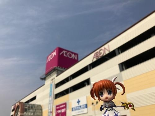 ひるね姫 - 1.jpg
