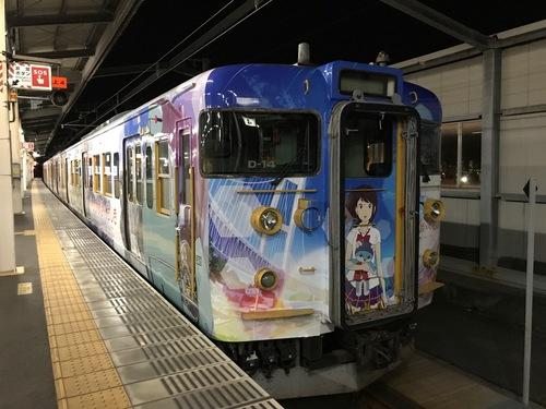 ひるね姫2 - 13.jpg