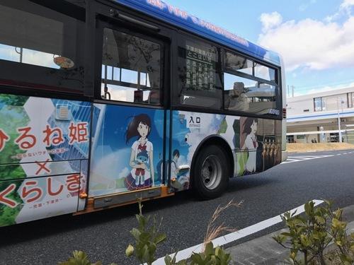 ひるね姫聖地巡礼 - 10.jpg