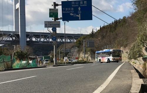 ひるね姫聖地巡礼 - 27.jpg