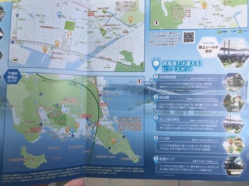 ひるね姫聖地巡礼 - 28.jpg