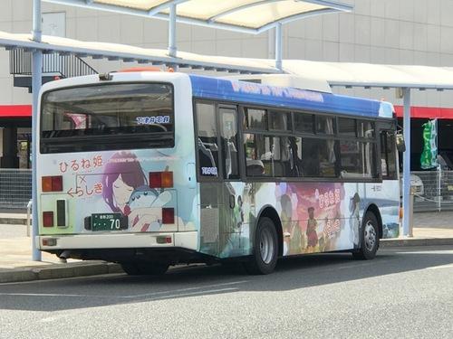 ひるね姫聖地巡礼 - 4.jpg