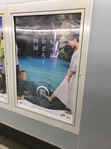 ひるね姫電車 - 1.jpg