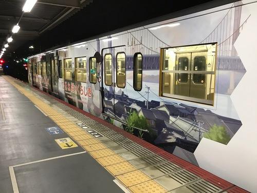 ひるね姫電車 - 11.jpg