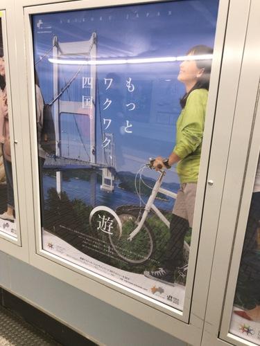 ひるね姫電車 - 2.jpg