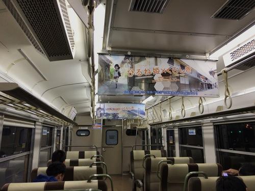 ひるね姫電車 - 20.jpg
