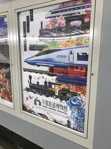 ひるね姫電車 - 23.jpg