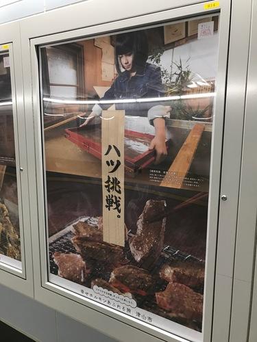 ひるね姫電車 - 25.jpg
