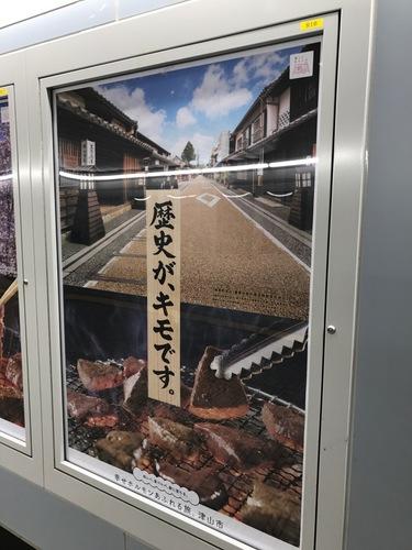 ひるね姫電車 - 27.jpg