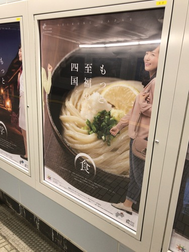 ひるね姫電車 - 3.jpg