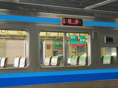 ひるね姫電車 - 34.jpg
