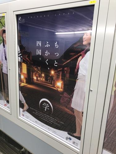 ひるね姫電車 - 4.jpg