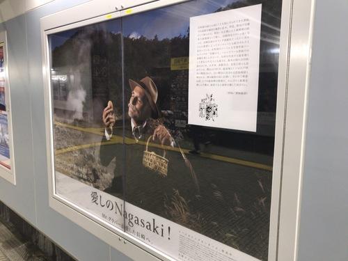 ひるね姫電車 - 6.jpg