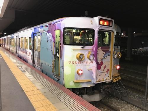 ひるね姫電車 - 8.jpg