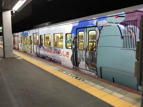 ひるね姫電車 - 9.jpg