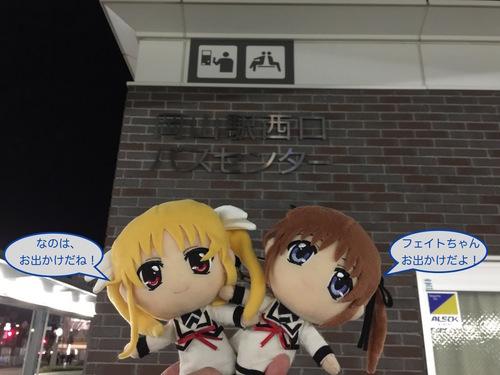 ぽちのアキバ漂流1日目-102.jpg