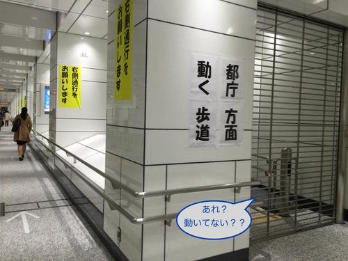 ぽちのアキバ漂流1日目-110.jpg