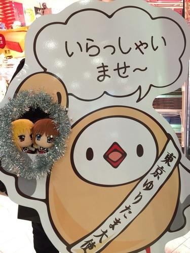 ぽちのアキバ漂流1日目-212.jpg
